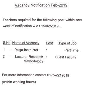 Vacancy Notification Feb-2019